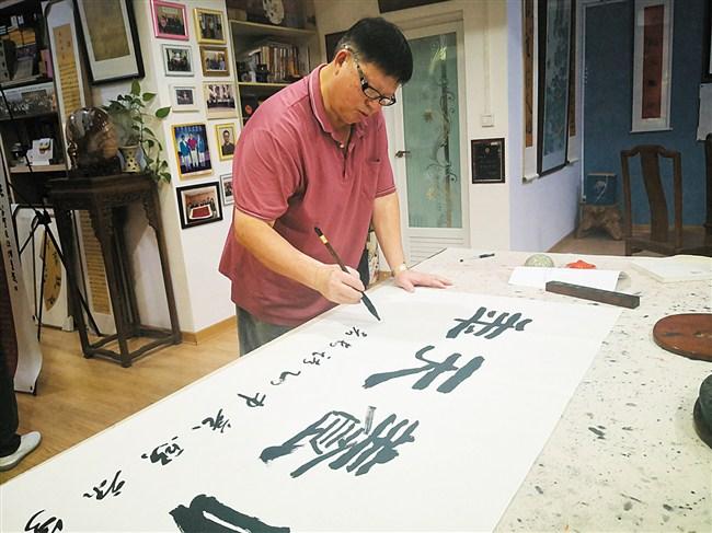 彭小鹏作品入选庆祝中国共产党成立100周年全国退役军人书画展