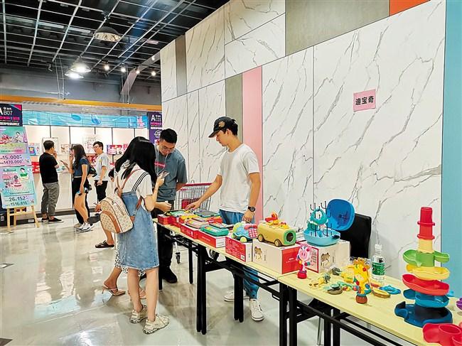 2021汕头玩具抖音电商大会在澄海举行